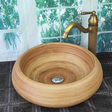 Nova chegada de lavagem cerâmica piscina lavagem bacia contrária bacia do banheiro(China (Mainland))