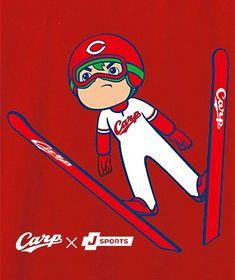 スキージャンプ カープ坊や Carp, Baseball, Games, Sports, Fictional Characters, Baseball Promposals, Hs Sports, Common Carp, Gaming