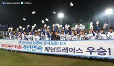 """""""프로야구 최초, 4년연속 統合優勝""""-삼성라이온즈/SAMSUNG LIONS"""