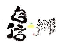 ☆自身☆ 2013/07/16 00:38:57 Japanese Poem, Text Messages, Poems, Calligraphy, Reading, Poetry, Word Reading, Calligraphy Art, Reading Books