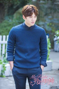 "Ji Chang Wook for ""Mr. Right"" ❤️ J Hearts"