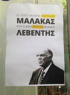 Χαμός στο διαδίκτυο με την αφίσα του Λεβέντη: «Σε τόσες εκλογές πιάστηκες μ@λ@κ@ς...» [εικόνα] I Laughed, Funny Pictures, Internet, Lol, Comics, Quotes, Fictional Characters, Greece, Cartoons