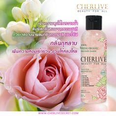 Natural Showers, Shower Gel, Sensitive Skin, Organic, Beauty, Beauty Illustration