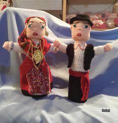 Elf On The Shelf, Portugal, Teddy Bear, Toys, Holiday Decor, Children, Animals, Home Decor, Activity Toys