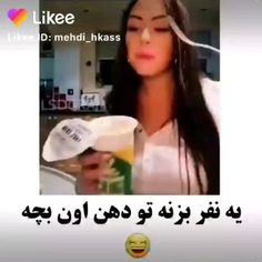 Funny Minion Videos, Cute Funny Baby Videos, Crazy Funny Videos, Funny Videos For Kids, Cute Couple Videos, Funny Cartoon Memes, Funny Films, Some Funny Jokes, Funny Comics For Kids