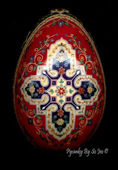 Kashan Bazaar Persian Rug Inspired Style Easter Egg  Pysanky By So Jeo