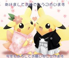 Cute Pikachu Girl & Boy <3