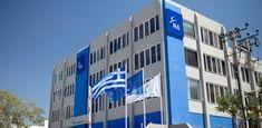 ΝΔ: Η «κάλυψη» της κυβέρνησης αποθρασύνει τους γνωστούς – αγνώστους Poses, Greece, Multi Story Building, World, Philosophy, News, The World, Philosophy Books, Greek