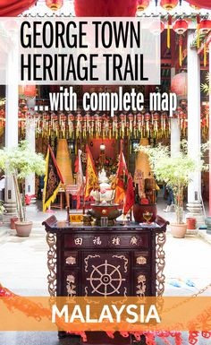 The historic centre of George Town in Malaysia is a World Heritage Site. The streets are full of history and there is so much to discover. If you are doing some Penang travels, then use this map and heritage guide to find all the best things to see in George Town.