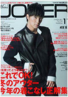 Reign italia | japan magazines