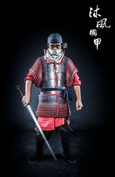 Han Dynasty warrior in lamellar armour. Armourer: 蒼凝君 of 沐風國甲/紅雲軒