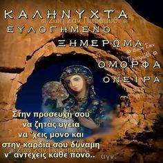 Prayers, Spirituality, Movies, Movie Posters, Films, Film Poster, Prayer, Spiritual, Cinema