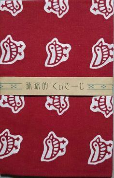 豆クイナ〈琉球ぴらす〉【沖縄】|手ぬぐいショー