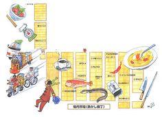 "Mitsuko Onodera - Japanes map design クロワッサン市場新聞02 (MAGAZINE HOUSE ""Croissant"""