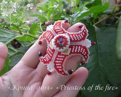 "Beaded Brooch ""Priestess of Fire"" by Lady Lunar Cat. Author's design. Copy and plagiarism without permission is prohibited. Details in the blog kicunja.blogspot.com . Комплект из бисера ""Манго"" от Леди Кошки / Пані Киця / Lady Lunar Cat. Авторский дизайн. Копирование и плагиат без разрешения запрещены. Подробности в блоге. kicunja.blogspot.com beadwork, handmade, Lady Lunar Cat, beading, beadwork, ethnic, earrings, bracelet, beads, pendant, necklace, brooch, jewelery, handicraft"