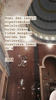 Reminder Quotes, Self Reminder, Words Quotes, Qoutes, Love Quotes, Islamic Inspirational Quotes, Islamic Quotes, Jodoh Quotes, Unicorn Quotes