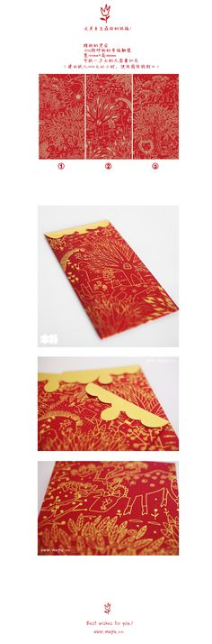 Zaa mupu series red envelope married large capacity red envelope-inCrafts from Home & Garden on Aliexpress.com