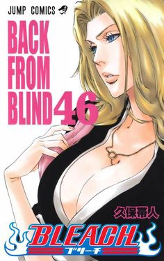 Bleach Manga Covers Read High Quality Bleach Manga on MangaGrounds Bleach Anime, Female Characters, Anime Characters, Manga Anime, Anime Art, Rangiku Matsumoto, Girls Anime, Manga Covers, Shinigami