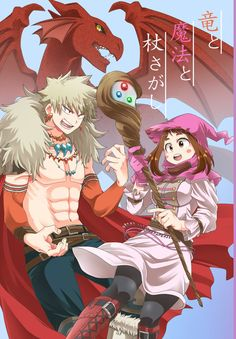 Boku No Academia, My Hero Academia Manga, Buko No Hero Academia, Bakugou And Uraraka, Assasination Classroom, Yandere Simulator, High Fantasy, Boku No Hero Academy, Manga Drawing