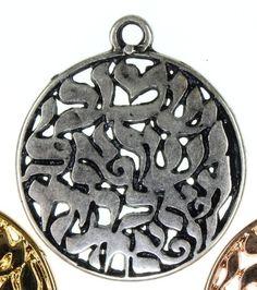Shema Israel pendant for making Jewish jewelry pewter by Bluenoemi