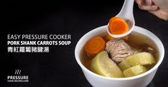 8 ingredients + 10 mins prep to make this healthy Pressure Cooker Pork Shank Carrots Soup Recipe! Comforting Chinese soup that's super easy to make at home.