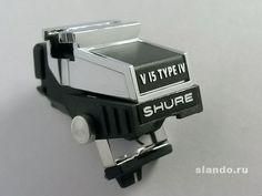 SHURE V15 TYPE4 - www.remix-numerisation.fr - Rendez vos souvenirs durables ! - Sauvegarde - Transfert - Copie - Digitalisation - Restauration de bande magnétique Audio - MiniDisc - Cassette Audio et Cassette VHS - VHSC - SVHSC - Video8 - Hi8 - Digital8 - MiniDv - Laserdisc - Bobine fil d'acier