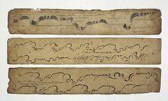partition musicale tibétaine
