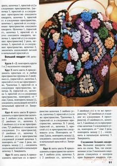 Gallery.ru / Фото #7 - Пледы из книги - Alleta