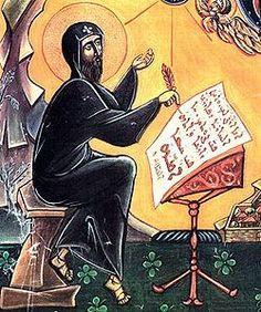Mar Ocidental: Três poemas de Efrém, O Sírio (Século IV)