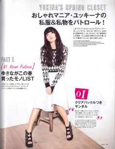 Miista Amber Black in Japanese magazine Sweet #sweet #miista #japan