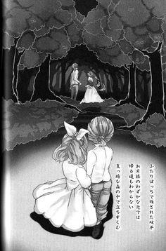 Evil Anime, Pitch Dark, Under The Moon, All Alone, Dark Forest, The Shining, Vocaloid, Saga, Geek Stuff