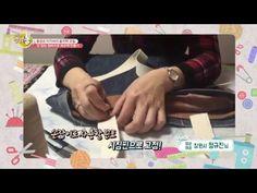 [꼼지락교실] 황금손 비법전수 2탄_청바지로 에코백만들기 - YouTube