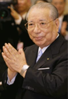 Daisaku Ikeda: A campaigner for peace, justice and compassion