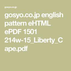 gosyo.co.jp english pattern eHTML ePDF 1501 214w-15_Liberty_Cape.pdf