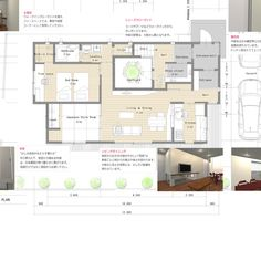 東京・豊島区池袋のデザイン住宅|1階の間取り|スキップフロアーでプライバシーを持たせた二世帯住宅