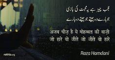 #poet #RazaHamdani #shair via @rekhta_shayari  #poetry #shayari #sher #urdushayari #hindishayari #quote #bestquotes #hindi #urdu #followme #poetrylovers #for #indian #language #urdupoetry #hindipoetry #sher #ishqurdu #rekhta #mehfileshayari  @justagirlfrommumbai @urdu_shayari__ @poetraiture