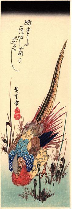 Ukiyo-e Salon - Japanese Ukiyo-e Woodblock print, Ando Hiroshige,...