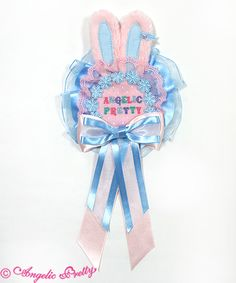 Angelic Pretty: Lyri