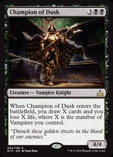 MTG Amonkhet rare sorcery 4x Dusk//Dawn playset