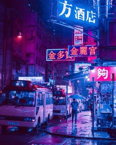 Hong Kong, the neon dream city – Wallpaper Cyberpunk City, Ville Cyberpunk, Arte Cyberpunk, Cyberpunk Aesthetic, Neon Aesthetic, Aesthetic Backgrounds, Aesthetic Wallpapers, Night Photography, Amazing Photography