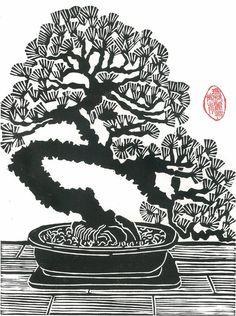 BONSAI PINE TREE Linocut Print  9x13 Japanese by magprint on Etsy