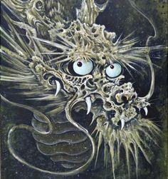 MICK FROM ZURICH_Goo-Goo-Muck_1200pxARTJAWS Japanese Drawings, Japanese Tattoo Designs, Japanese Tattoo Art, Japanese Painting, Japanese Art, Dragon Tattoo Art, Dragon Artwork, Dragon Sketch, Japan Tattoo