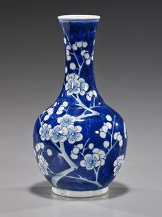 "Antique Chinese blue and white porcelain vase; bottle form with allover ""Hawthorne"" pattern, 4-character mark; H: 9"""