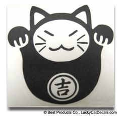 (2) Daruma Lucky Cat Decals
