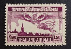 This one baht fifty satang stamp from Thailand is an airmail stamp showing the mythical beast a Garuda flying over Bangkok's Grand Palace with the outline of Wat Arun.  This stamp gives me enormous pleasure.