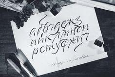 Calligraphy Designs on Dribbble Cyrillic Alphabet, Brush Type, Arabic Calligraphy, Templates, Lettering, Instagram Posts, Design, Stencils