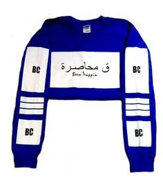 Sweatshirts – blaquecrown Blue Crop Tops, Cropped Tops, High Street Brands, Polyvore Outfits, Hoodies, Sweatshirts, Wetsuit, Adidas Jacket, Streetwear Brands
