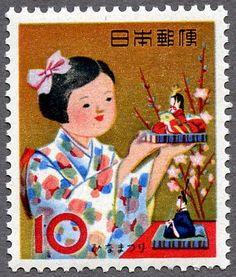 Japan postage stamp / Japanese girl in kimono