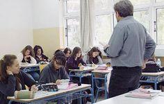 ΓΝΩΜΗ ΚΙΛΚΙΣ ΠΑΙΟΝΙΑΣ: Δωρεάν φροντιστήριο σε μαθητές από την Μητρόπολη Γ...
