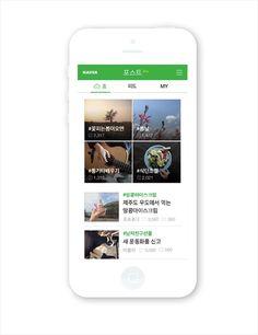 네이버 모바일 앱, 포스트 개편 프로젝트 : 네이버 매거진캐스트